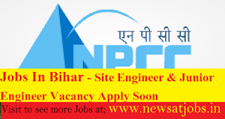 NPCC-Recruitment-bihar-2017