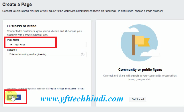 Facebook Par Page Kaise Banaye ! How To Create Facebook Page in