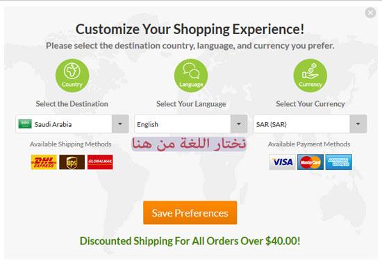 طريقة جعل اي هيرب مترجم بالعربي