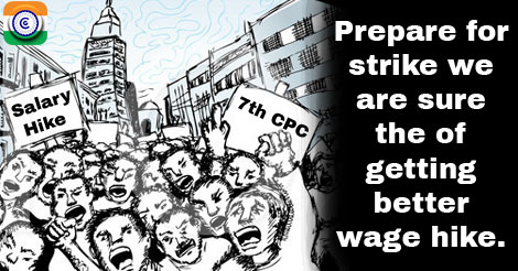 7th-CPC-Salary-Hik-Strike