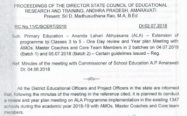 ALA - Extention to 3to 5 classes -One day review andd year plan meeting to master coaches,Core team members,Guidelines ,Rc.11,Dt.2/7/18