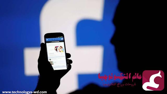 فيسبوك يجري تغييرا كبيرا على صفحات المستخدمين