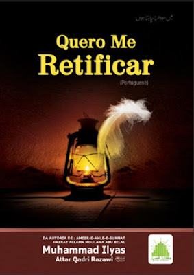 Download: Quero Me Retificar pdf in Portuguese by Maulana Ilyas Attar Qadri