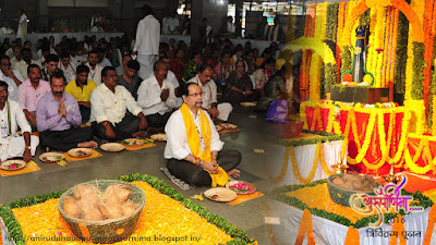 aniruddhabapu-gurupournima-Utsav-Trivikram-poojan-samirdada