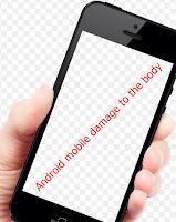 मोबाइल का बॉडी पर नुकसान , Mobile body damage