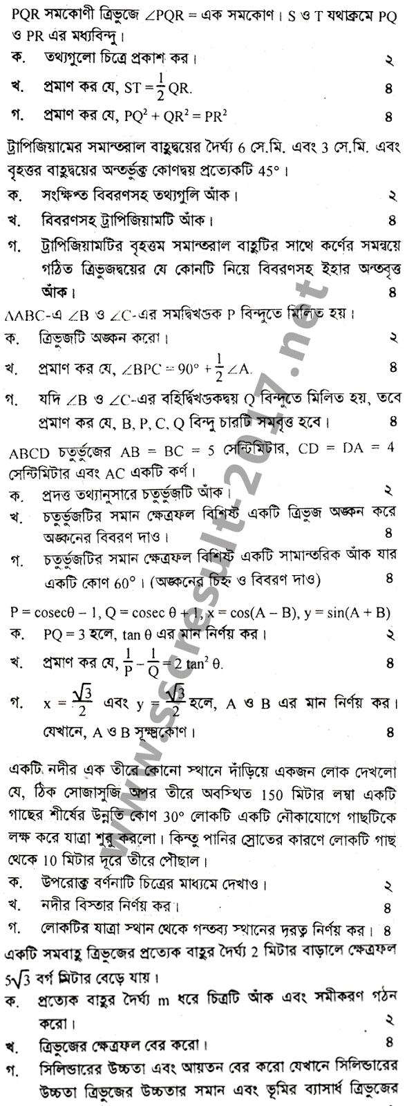 SSC Exam Math Suggestion 2017 part3