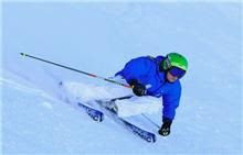 Arctica side zip ski pants on the ski slope photo