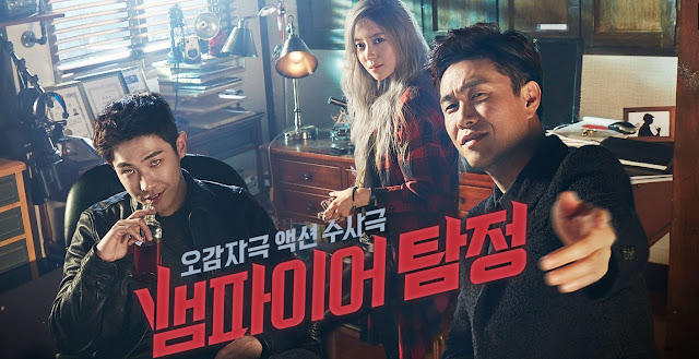 Download Drama Korea Vampire Detective Batch Subtitle Indonesia