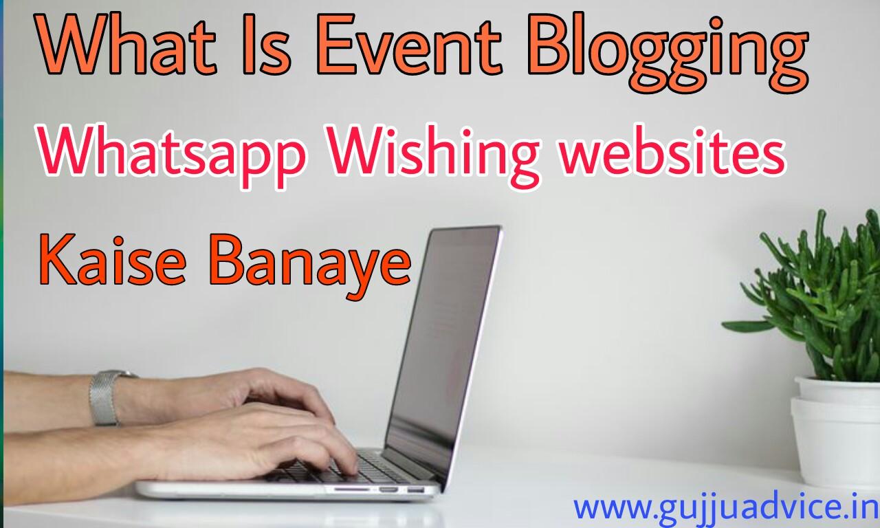 Event Bloging (Festival Wishing Website) kya he. Whatsapp wishing script kaise banaye