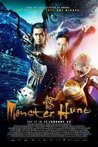 Monster Hunt 2015 Hindi-Chinese Movie Dual Audio BDRip 300mb