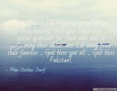 Eid mubarak 2016:friends,advance eid mubarak
