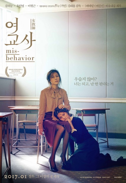 Daftar Drama Korea Terbaru Paling Dinantikan