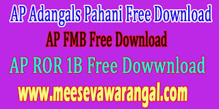 AP Adangals Pahani Free Download | AP ROR 1B Free Dowwnload
