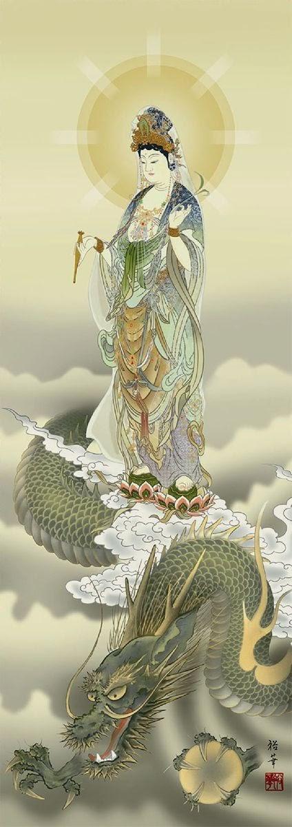 Energia e armonia kwan yin colei che ascolta il suono - Porta che sbatte suono ...
