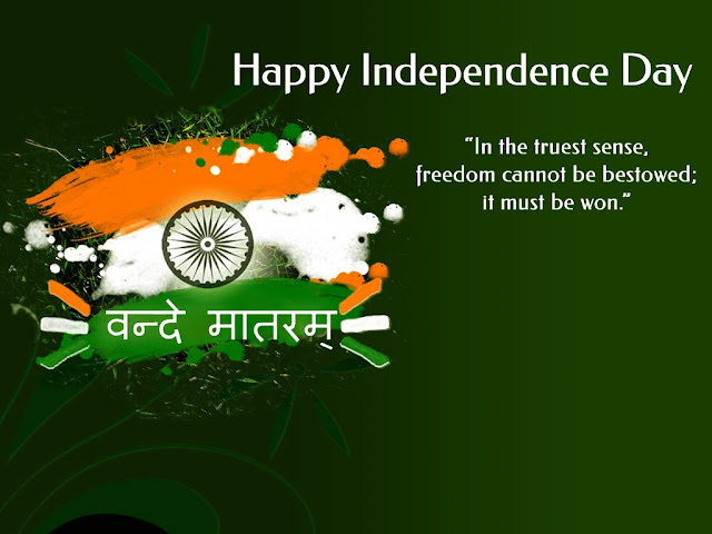 Happy Independence Day Quotes in English