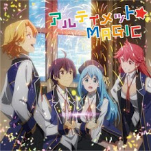 i☆Ris – ULTIMATE☆MAGIC (Single) [MP3/320K]