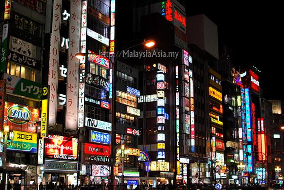 Main Street of Shinjuku