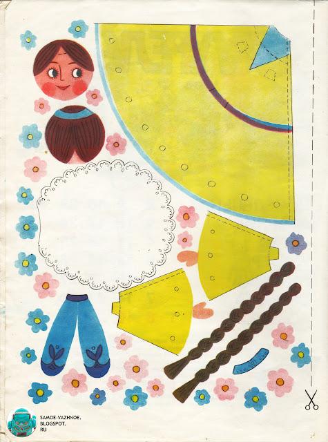 Советские самоделки из бумаги. Детский календарь 1990  для детей Окропиридзе (самоделки, сделай сам).