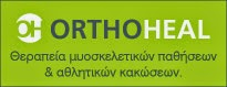 Orthoheal Official Site