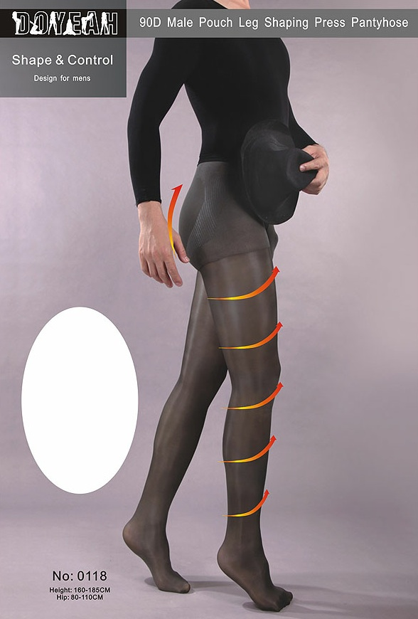 a4ee2dd0eb0b5 The range includes the 0306 Men's Footless Support Tights and the 0118  Men's 90D Footed Support Tights.