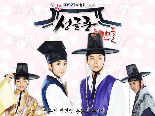Drama Korea Sungkyunkwan Scandal Subtitle Indonesia [Episode 1 - 20 : Complete]