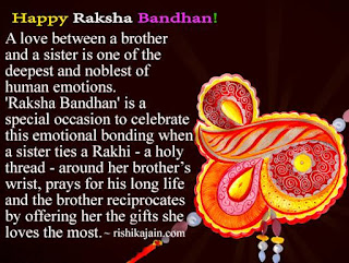 Raksha Bandhan Hd Photos