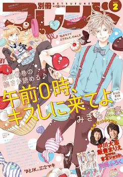 Gozen 0-ji Kiss Shi ni Kite yo de Mikimoto Rin