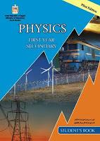 تحميل كتاب الفيزياء باللغة الانجليزية للصف الاول الثانوى - physics-english-first-secondary-grade