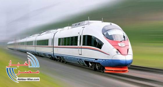 القطار المكهرب