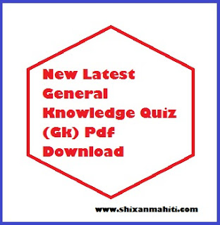New Latest General Knowledge Quiz (Gk) Pdf Download Part 1 Thi 10