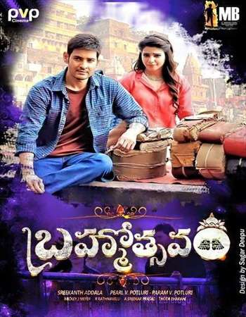Poster Of Brahmotsavam 2016 Telugu 700MB pDVDRip x264 Watch Online Free Download Worldfree4u