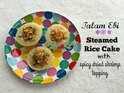 steamed rice cake with spicy dried shrimp topping