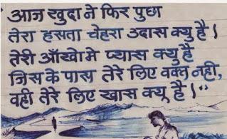 Breakup Status In Hindi 2022