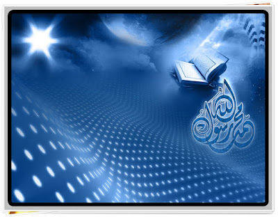 Wallpaper Islami Keren