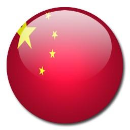Program Kursus Bahasa Mandarin, Guru Les Privat Bahasa Mandarin, les privat bahasa mandarin ke rumah, guru bahasa mandarin ke rumah, bimbel privat bahasa mandarin,