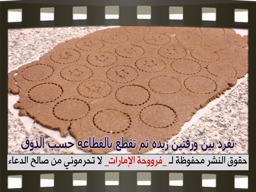 http://4.bp.blogspot.com/-e94vuM7oQ50/VJr0LuHr5zI/AAAAAAAAEZw/CGezE61VFXI/s1600/9.jpg