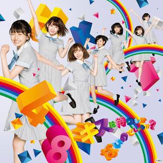 恋するRibbon-歌詞-HKT48-村重選抜