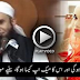 Great Bayaan Of Tariq Jameel About Maidens of Paradise - Must Watch