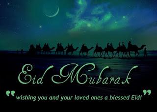 Eid Mubarkh wallpaper 2017