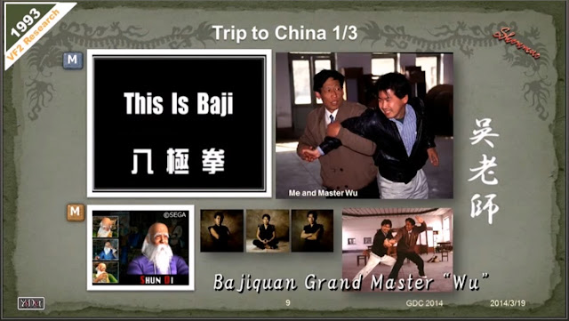 Slide from the GDC 2014 conference: meeting Bajiquan Grand Master Wu