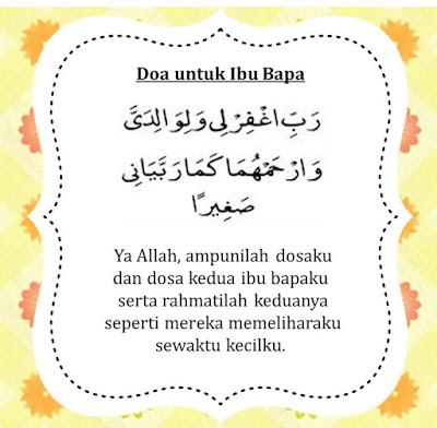 Image result for doa untuk ibu bapa yang telah meninggal dunia