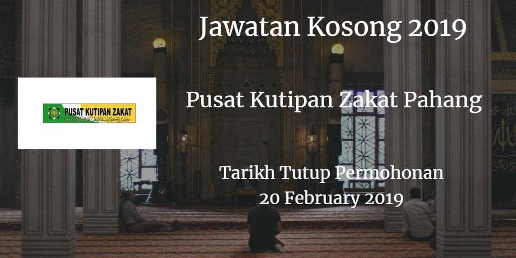 Jawatan Kosong Pusat Kutipan Zakat Pahang 20 February 2019