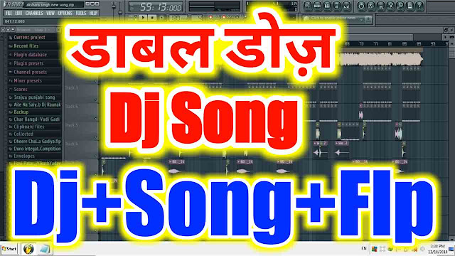 double dose dj song flp project, double dose flp project, kashi vishwanth double dose dj song flp