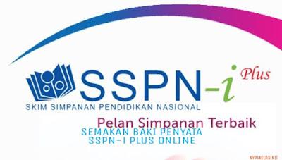 Semakan Baki Penyata SSPN-i Plus Online