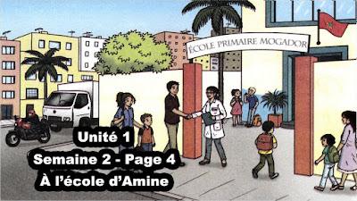 Unité1 Semaine2 Page4 Mes apprentissages en français 2ème AEP