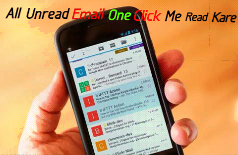Gmail-Ki-Sabhi-Unread-Emails-Ko-One-Click-Me-Read-Kaise-Kare