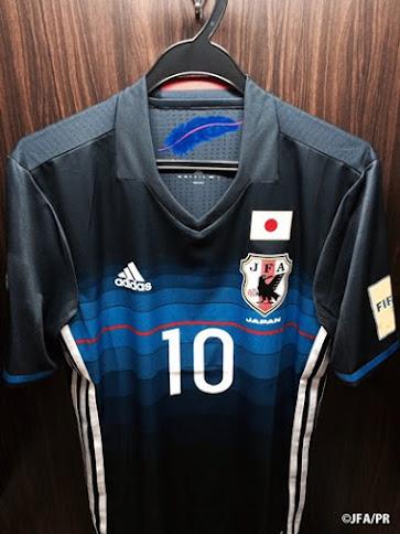 2f303389029b5 Japan 2016 Home Kit