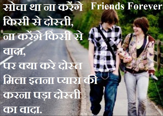 Hindi Sms With picture...