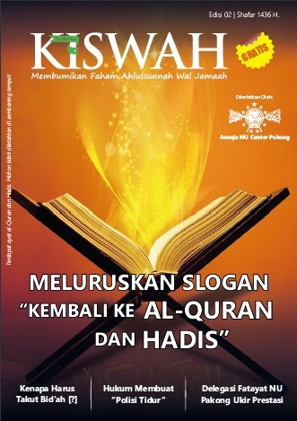 Download Buletin Kiswah Edisi 02 Shafar 1436 H
