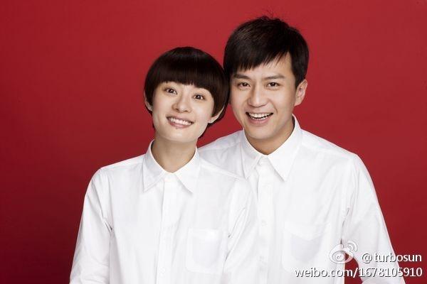 Sun Li Deng Chao marriage 2010